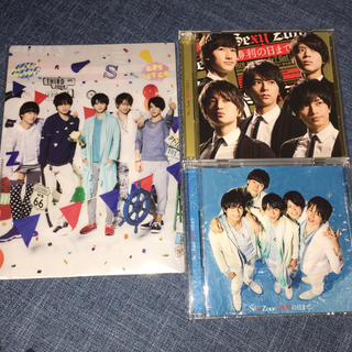 セクシー ゾーン(Sexy Zone)のSexy  勝利の日まで CD 初回盤A.B ファイル付き(男性アイドル)