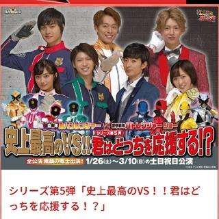 3/2 ルパンレンジャーVSパトレンジャー チケット (キッズ/ファミリー)