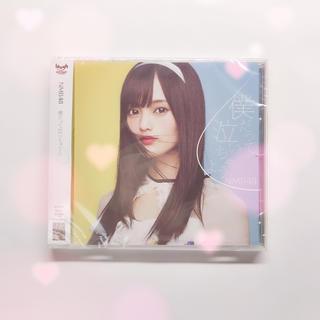 エヌエムビーフォーティーエイト(NMB48)のNMB48 19th Single  僕だって泣いちゃうよ 劇場盤 CD(アイドルグッズ)