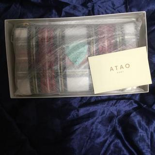 アタオ(ATAO)のatao ホワイトスチュアート  新品未使用(財布)