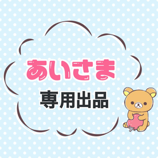 ticket(男性アイドル)