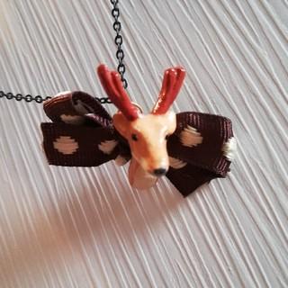 カオリノモリ(カオリノモリ)の鹿のネックレス トナカイネックレス 個性的ネックレス(ネックレス)