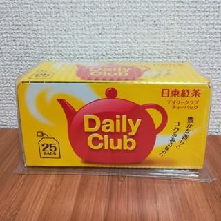 日東紅茶 デイリークラブ25袋(茶)