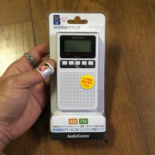 多機能ラジオレコーダー(ラジオ)