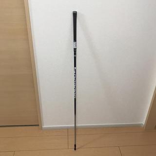 タイトリストシャフト(ゴルフ)