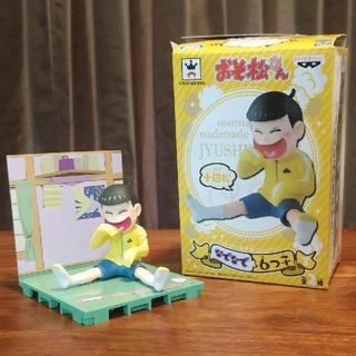 バンプレスト(BANPRESTO)のおそ松さん 十四松フィギュア(その他)
