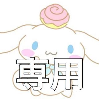 みさき様専用(男性アイドル)