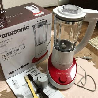パナソニック(Panasonic)のパナソニック ミキサー(ジューサー/ミキサー)
