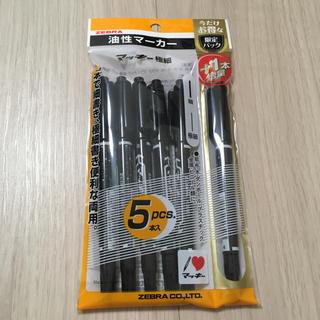 ゼブラ(ZEBRA)の【新品】マッキー 極細 6本セット 黒 (ペン/マーカー)