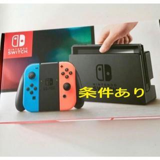 Nintendo Switch ネオンレッド&スマブラセット