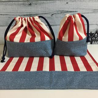 赤 ストライプ 弁当袋 ランチョンマット コップ袋 3点セット(ランチボックス巾着)