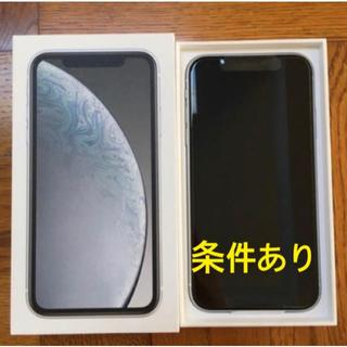 iPhone XR 64GB ホワイト
