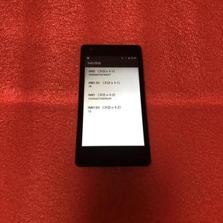 アンドロイド(ANDROID)のFREETEL Priori3 LTE ベージュ(スマートフォン本体)