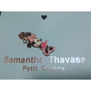 サマンサタバサプチチョイス(Samantha Thavasa Petit Choice)のサマンサタバサプチチョイス ディズニーチャーム(チャーム)