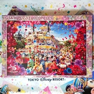 Disney - イマジニングザマジック ジグソーパズル