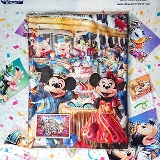 Disney - イマジニングザマジック バスタオル