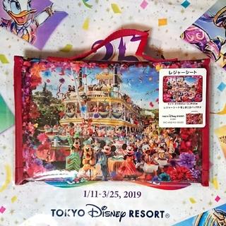 Disney - イマジニングザマジック レジャーシート