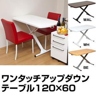 人気 テーブル おしゃれ 簡単 高さ調節 ワンタッチ 机 大人気 お洒落(折たたみテーブル)