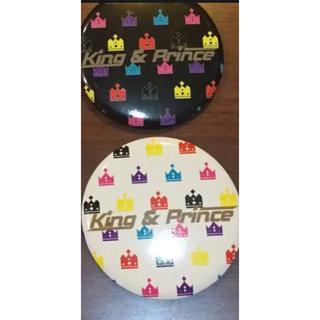 ジャニーズ(Johnny's)のキンプリ缶バッチ2個セット(アイドルグッズ)
