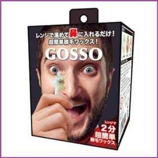 【超便利♪】GOSSO ゴッソ ブラジリアンワックス 脱毛セット(脱毛/除毛剤)