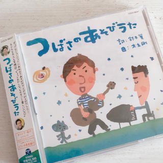 コロンビア(Columbia)の鈴木翼さん あそびうた CD 美品(キッズ/ファミリー)