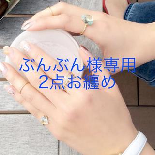 ノジェス(NOJESS)の専用  ノジェス  三角 ピンキーリング5号 ガラスリング 11号 セット(リング(指輪))