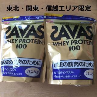ザバス(SAVAS)の【お届け地域限定】ザバス ホエイプロテイン バニラ味 1050g 2袋 (プロテイン)