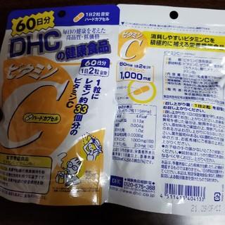 DHCビタミンC120日