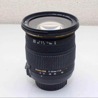 SIGMA - SIGMA 17-50mm F2.8 EX DC OS Nikon用
