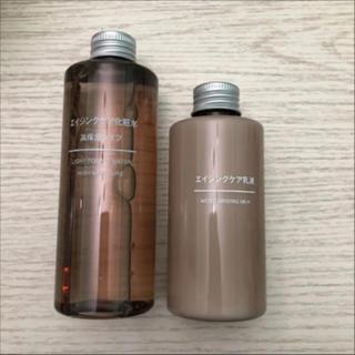 無印良品 高保湿タイプ エイジングケア 化粧水&乳液 セット