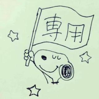 ひめ♡あず 様 専用(マタニティ)