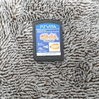PlayStation Vita - psvita 太鼓の達人 vバージョン