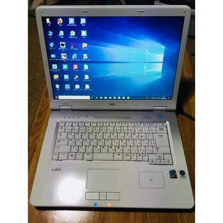 エヌイーシー(NEC)の初期設定済み/NEC LaVie ノートパソコン(ノートPC)