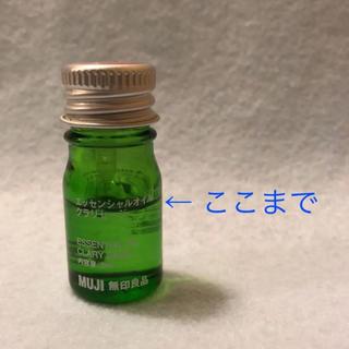 ムジルシリョウヒン(MUJI (無印良品))のエッセンシャルオイル  クラリセージ(エッセンシャルオイル(精油))