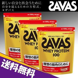 ザバス(SAVAS)の★新品 送料込です★SAVAS ホエイプロテイン100 ココア 1050gx3袋(プロテイン)