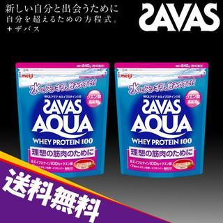 ザバス(SAVAS)の★送料込みです★ザバス アクアホエイプロテイン100 アセロラ 2袋(プロテイン)