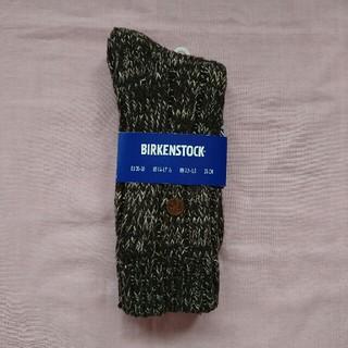 ビルケンシュトック(BIRKENSTOCK)のビルケンシュトック 靴下 シドニー 24cm(ソックス)