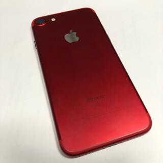 Apple - 【カド傷無し 展示良品】au iPhone7 Red 128Gモデル 大容量