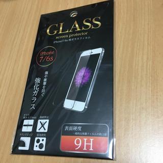 iPhone - 【新品未開封、未使用】アイフォン6s, 7  画面シート