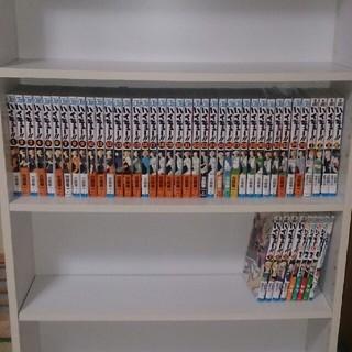 集英社 - ハイキュー!! 全巻 1~35巻+13冊 美品