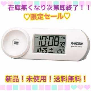 【すぐに売り切れ!】大音量デジタル電波目覚まし時計 ホワイト