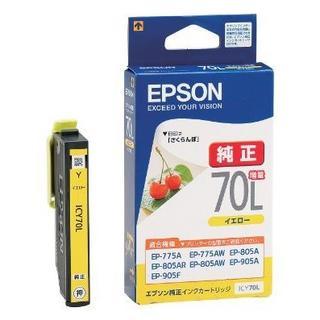 色イエロー EPSON 純正インクカートリッジ ICY70L イエロー 増量(目(OA機器)