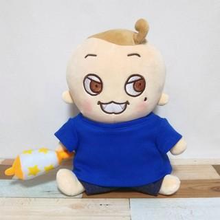 カンジャニエイト(関ジャニ∞)のGR8ESTBABYのTシャツ(青色・ブルー)(アイドルグッズ)