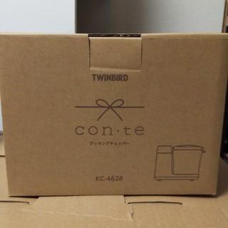 ツインバード(TWINBIRD)のTWINBIRD ハンドチョッパー 新品・未使用品(調理機器)