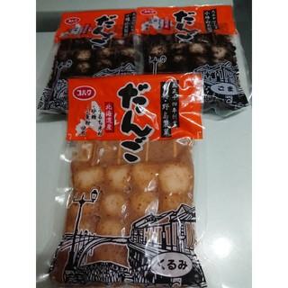北海道 小樽 野島製菓 コハクだんご 2種3袋❣️