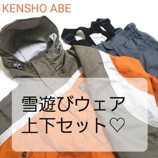 KENSHO ABE 子供用スキー・スノボウェア上下セット♡120サイズ(ウエア)