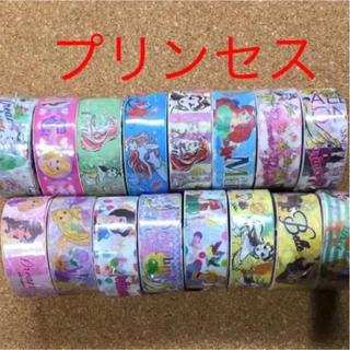 Disney - プリンセス マスキングテープ 16個