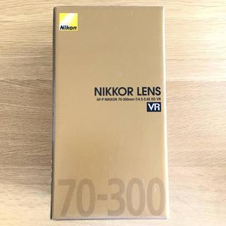 Nikon - AF-P NIKKOR 70-300mm f/4.5-5.6E ED VR
