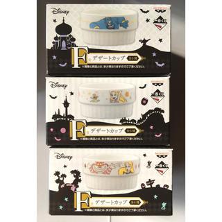 バンプレスト(BANPRESTO)のディズニーキャラクターズ ビックリ!ドッキリ!F賞 デザートカップ(3個セット)(キャラクターグッズ)