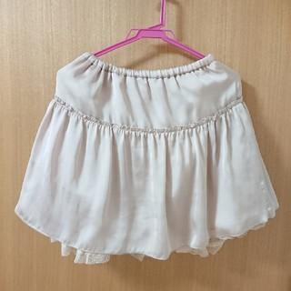 クランプリュス(KLEIN PLUS)のサテンスカート チュールスカート リバーシブル(ひざ丈スカート)